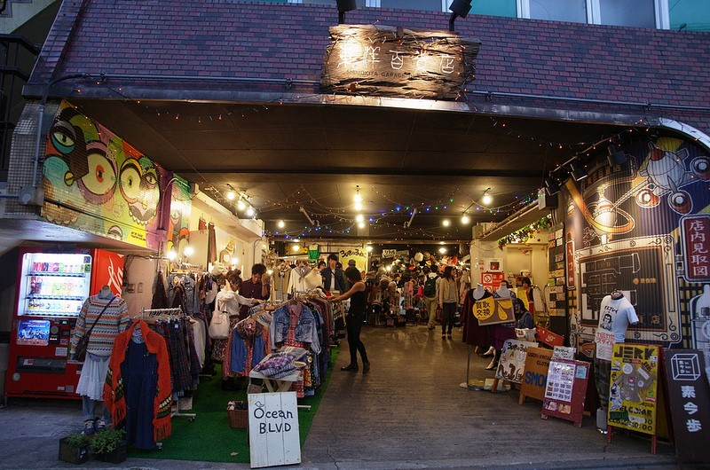 15 Most Hipster Neighbourhoods in Asia Pacific - Skyscanner